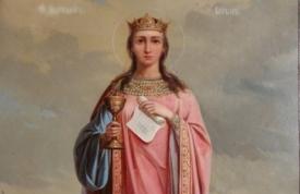 День Святой Варвары или Варварин день- праздник 17 декабря