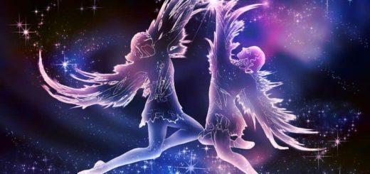Близнецы - знак Зодиака, краткая характеристика