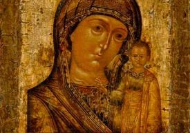 Казанская Икона Божией Матери Одигитрия - 21 июля