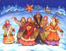 13 января - Щедрый вечер. Магия щедрого дня