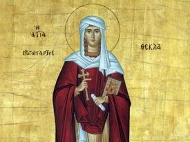 Святая первомученица Фекла - день памяти 7 октября