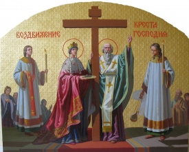 Воздвижение Креста Господня - праздник 27 сентября