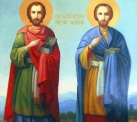 Святые Косма и Дамиан - день памяти 14 ноября