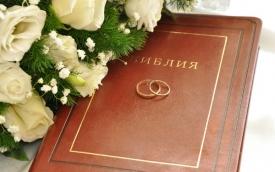 Кому молиться об удачном замужестве