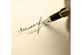 Что означает ваша подпись