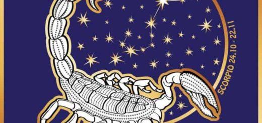 Гороскоп для Скорпиона наАвгуст 2019 года - деньги, карьера ибизнес