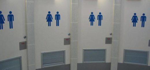 К чему снится общественный туалет - толкования