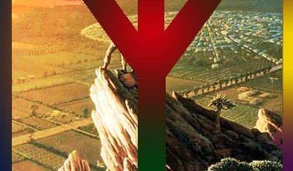 Руна Мир: значение рун, изображение руны, гадание по рунам