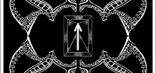 Руна Тюр: Руны и их описания, магическое применение руны Тюр