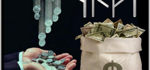 Руны для привлечения денег: важные нюансы по привлечению богатства