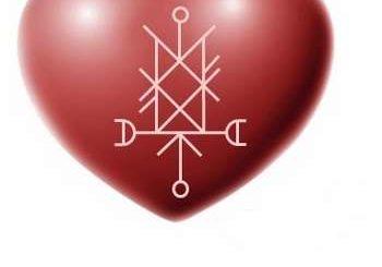 Руна любви: для привлечения понимания и счастливого брака