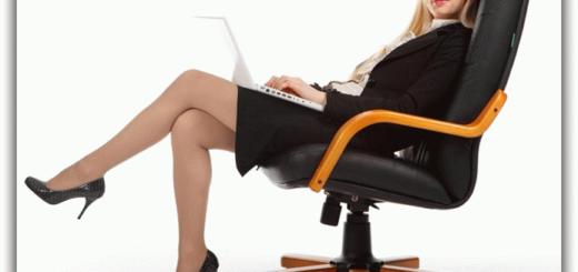 Заговор на удачу в работе - читать в домашних условиях