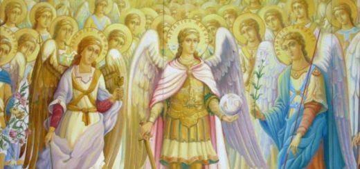 Какие бывают чины ангельские с точки зрения православия