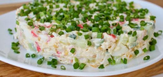 Быстрый и самый вкусный салат с крабовыми палочками «Нежность» - просто объедение!