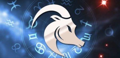 Гороскоп для знака Зодиака Козерог на ноябрь 2019 года