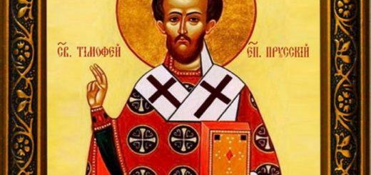 23 июня Тимофеев день, День знамений - праздник, когда сбываются все знамения