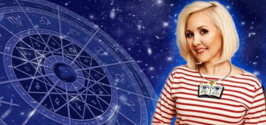 Гороскоп популярного астролога Василисы Володиной на неделю с 29 июля по 4 августа 2019 года
